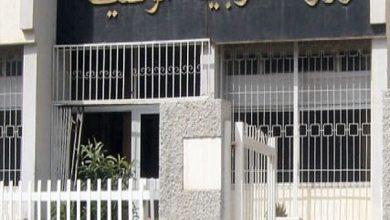 Photo of وزارة التربية الوطنية توضّح: لا تراجع في تدريس مادة الفلسفة في النظام العمومي