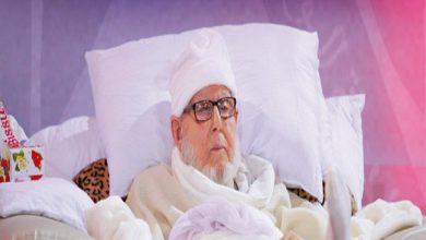 Photo of وفاة شيخ الطريقة القادرية البوتشيشية حمزة بن العباس