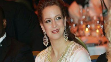 Photo of الأميرة للا سلمى تحضر حفل خطوبة مع لالة خديجة بمدينة فاس