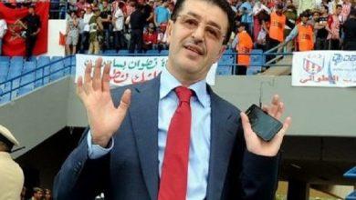Photo of الفيفا تهدد بخصم 6 نقط من الماط