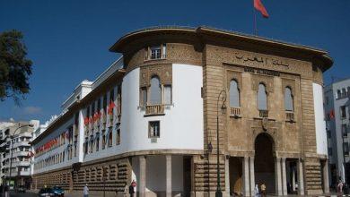 Photo of بنك المغرب: ارتفاع الائتمان البنكي بنسبة 4,2 في المائة في دجنبر 2016