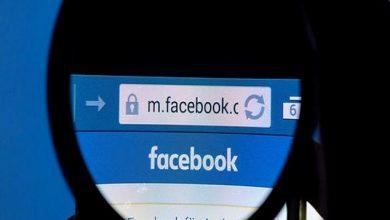 Photo of تقنية جديدة لـ″فيسبوك″ تتيح استخدامه من قبل المكفوفين