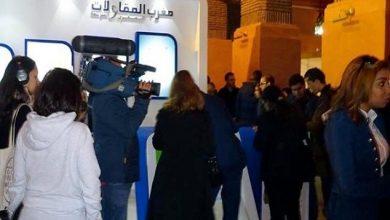 Photo of تنظيم النسخة السادسة لقافلة الشغل والمهن ما بين 16 مارس و21 أكتوبر المقبلين