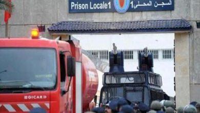 Photo of توقيف خمسة أحداث من السبعة الذين فروا من مركز التهذيب والإصلاح بسلا