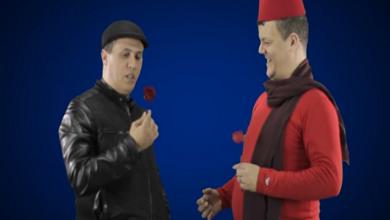 Photo of جمال ونور الدين في سكيتش عيد الحب