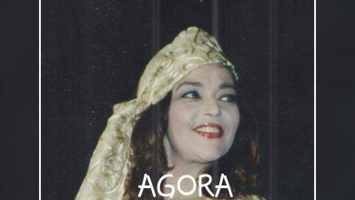 Photo of هكذا تفاعلت سميرة سعيد مع عودة المغرب إلى الاتحاد الإفريقي
