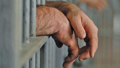 """Photo of مندوبية السجون تنفي وجود أي تمييز أوأفضلية في التعامل بين سجناء """"العرجات 1"""""""