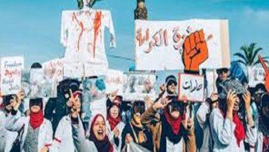 Photo of وزارة التربية الوطنية: نسبة مشاركة الأساتذة المتدربين في الإضراب لم تتعد 13,95%