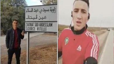 Photo of فيصل فجر يركض في مرتفعات إفران بعد العودة من الغابون