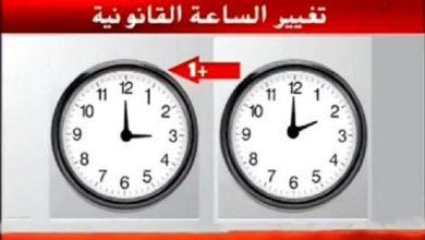 Photo of 26 مارس.. إضافة 60 دقيقة إلى ساعة المغرب