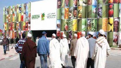 Photo of إيطاليا ضيفة شرف الدورة ال12 للملتقى الدولي للفلاحة بالمغرب