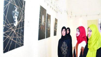 Photo of معرض ( لمسات)..احتفاء بأعمال فنانات تشكيليات بمناسبة اليوم العالمي للمرأة