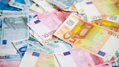 Photo of ارتفاع الاحتياطيات الدولية بنسبة 7,8 % إلى غاية 24 فبراير 2017