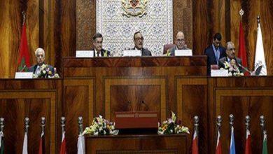 Photo of الاتحاد البرلماني العربي يثمن عودة المغرب الى كنف الاتحاد الافريقي