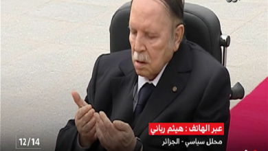 Photo of بالفيديو: احتدام الصراع في الجزائر على السلطة وتساؤلات حول صحة بوتفليقة