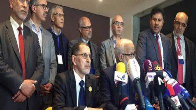 Photo of بلاغ المجلس الوطني لحزب العدالة والتنمية عقب اجتماعه السبت 18 مارس