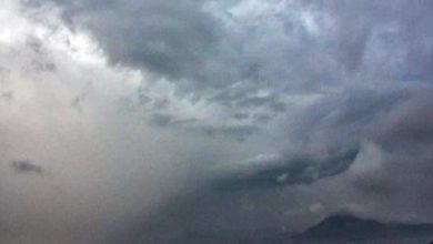 Photo of توقعات طقس الجمعة.. سماء غائمة وزخات مطرية عاصفية
