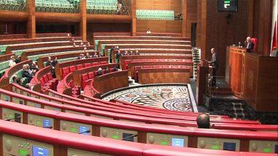 Photo of مجلس المستشارين يناقش في دورة استثنائية تقرير اللجنة النيابية لتقصي الحقائق حول الصندوق المغربي للتقاعد
