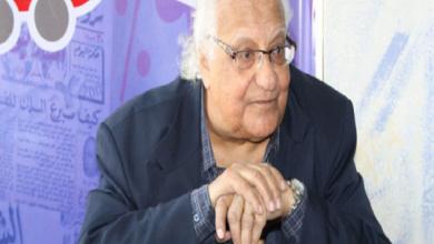 Photo of وفاة الكاتب والمفكر المصري السيد يسين عن 84 عاما