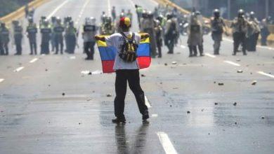 Photo of عزلة فنزويلا الدولية تزداد وعدد القتلى يصل الثلاثين