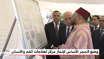 Photo of فيديو: الملك محمد السادس يعطي انطلاقة أشغال إنجاز مشاريع تضامنية بالرباط والصخيرات