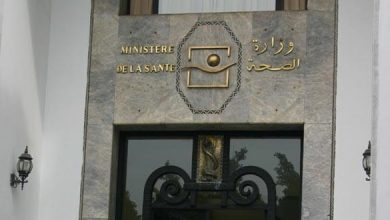 Photo of وزارة الصحة تكذب ادعاءات شريط فيديو حول التكفل بمريضة بمركز محمد السادس لعلاج السرطان بالبيضاء