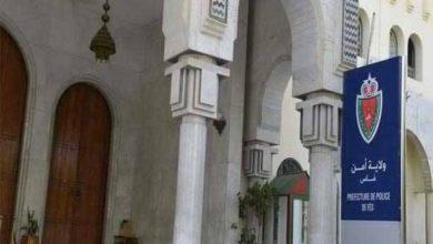 "Photo of فيديو: جريمة قتل بشعة بسبب ""الخيانة"".. ذبحت خليلها بمدينة فاس"