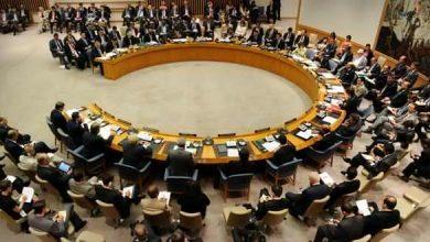 """Photo of مجلس الأمن يعرب عن """"خالص تعازيه"""" للمغرب إثر مقتل جندي مغربي بإفريقيا الوسطى"""