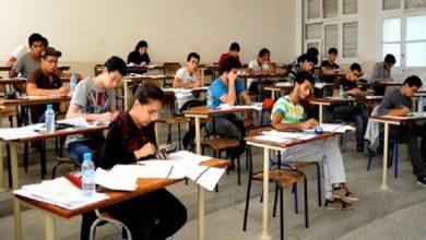 Photo of أزيد من 325 ألف مترشح ومترشحة ممدرسون يجتازون امتحانات البكالوريا