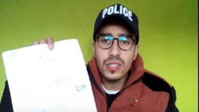 "Photo of القضاء يُدين ""مول الكاسكيطة"" بالحبس النافذ"