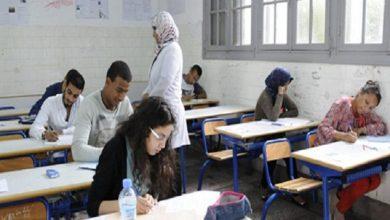"Photo of الحسيمة.. امتحانات الباكالوريا تمر في ظروف ""جد عادية"""