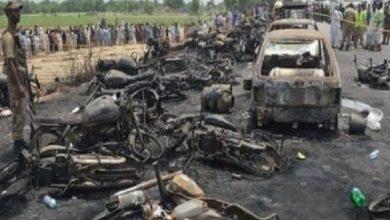 Photo of باكستان.. 123 قتيلا واكثر من مئة جريح في احتراق صهريج نفط