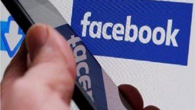 """Photo of """"فيسبوك"""" تلتقط لك صورا سرية من دون أن تدري.. والسبب!!"""