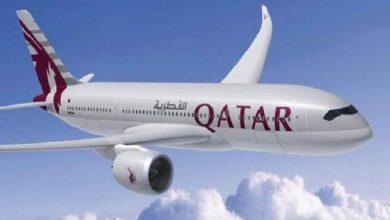 """Photo of قطر تسهل للمغاربة خدمة الحصول على """"الفيزا"""""""