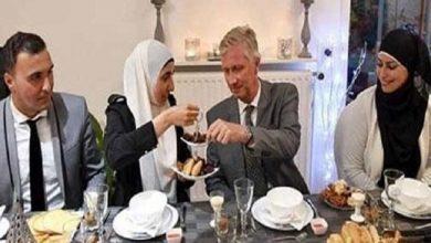 Photo of ملك بلجيكا يشارك أسرة مغربية مائدة إفطار رمضان