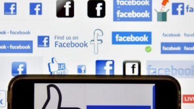Photo of شركة فيسبوك تضيف خاصية جديدة لجمع الأموال