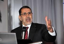 Photo of رئيس الحكومة سعد الدين العثماني: لن نستجيب لأي نوع من الاستفزاز /فيديو/