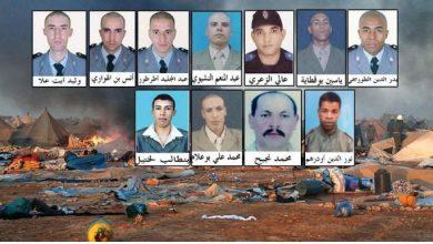"""Photo of قضية """"إكديم إزيك"""": طريقة الإرهابيين في دهس السيارات بفرنسا ولندن ابتكرها المتهم """"النعمة"""" ومجموعته"""