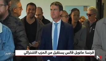 Photo of فرنسا /فيديو/: مانويل فالس يقدم استقالته من الحزب الاشتراكي