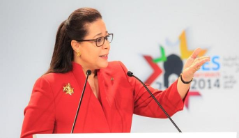 "Photo of بنصالح شقرون: المغرب يمكن أن يكون رائدا حقيقيا في إطار مبادرة ""الاتفاق مع أفريقيا"" لمجموعة العشرين"
