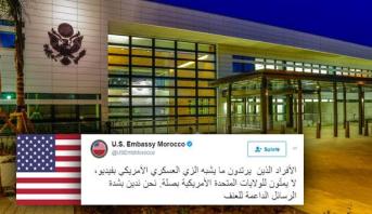 Photo of بلاغ للسفارة الأمريكية بالرباط حول فيديو لأشخاص يرتدون ما يشبه الزي العسكري الأمريكي