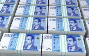 أسعار صرف العملات حسب بنك المغرب
