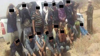 Photo of الإنتربول يرفض التدخل في قضية احتجاز البوليساريو لـ19 مغربياً