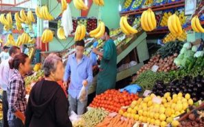 مذكرة رسمية ترصد كيف تُقيم الأسر المغربية مستوى المعيشة والبطالة