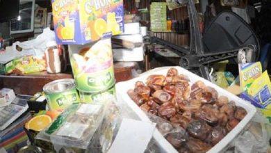 Photo of حجز وإتلاف 233 طنا من المواد الغذائية الفاسدة خلال شهر رمضان