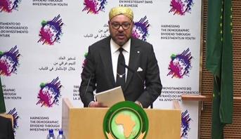 Photo of نص الخطاب الملكي إلى القمة 29 لقادة دول وحكومات الاتحاد الإفريقي