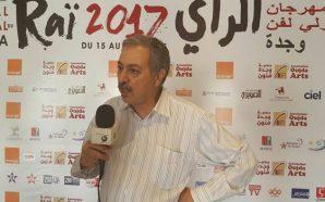 مهرجان الراي بوجدة: ميزانية تهدر وتنظيم عشوائي وعنصرية تسكن الإدارة