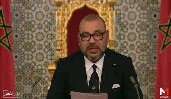 Photo of الملك محمد السادس: هناك مناطق تتطلب مضاعفة الجهود لإلحاقها بركب التنمية /فيديو مقال/