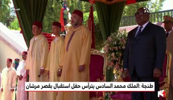 Photo of فيديو/مقال: الملك محمد السادس يترأس حفل استقبال بقصر مرشان ويوشح عددا من الشخصيات