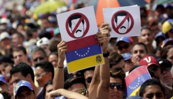 Photo of بدء التصويت في استفتاء المعارضة الفنزويلية ضد مادورو